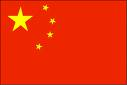 chinese_flag.png