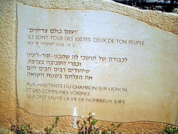Plaque at Yad Vashem dedicated to the inhabitants of Le Chambon-sur-Lignon.